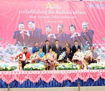 Appreciation Ceremony
