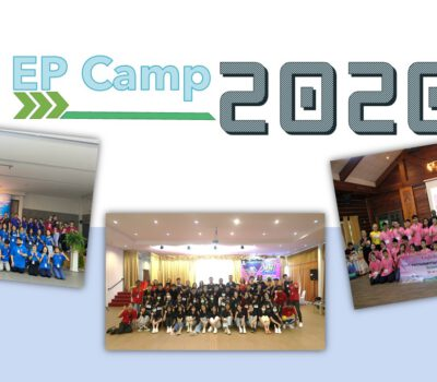 EP Camp 2020